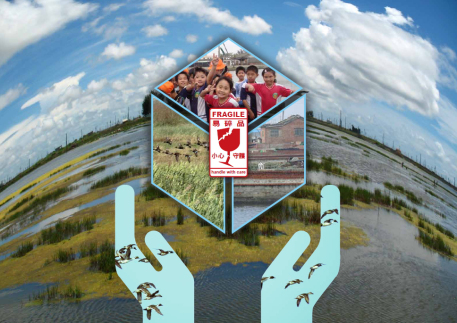 2015 Cheng-Long Wetlands International Environmental Art Project Call for Proposals