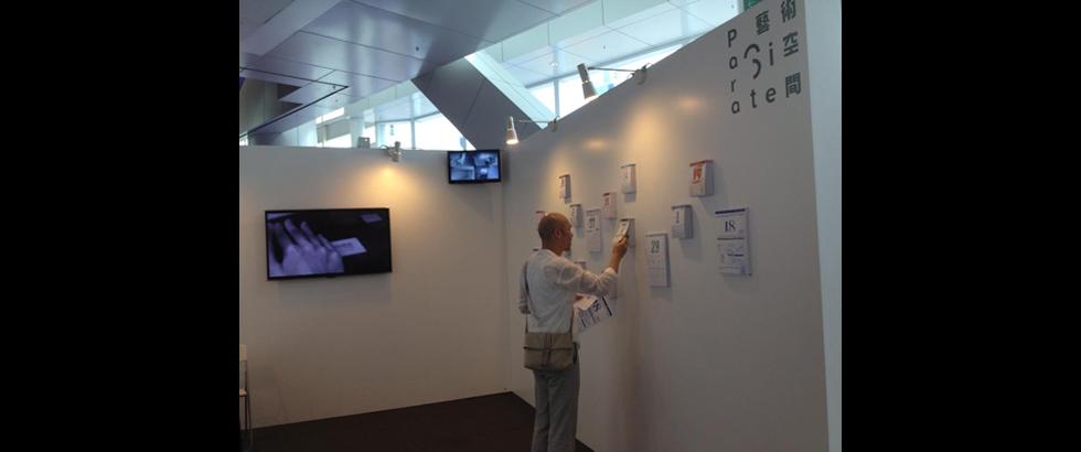 Para Site's Exhibition Status