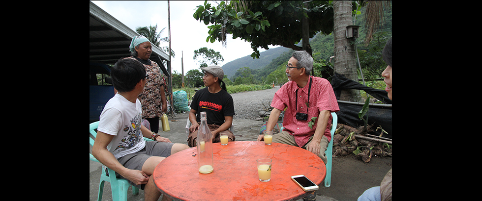 Taitung Dawn Artist Village's Event Space