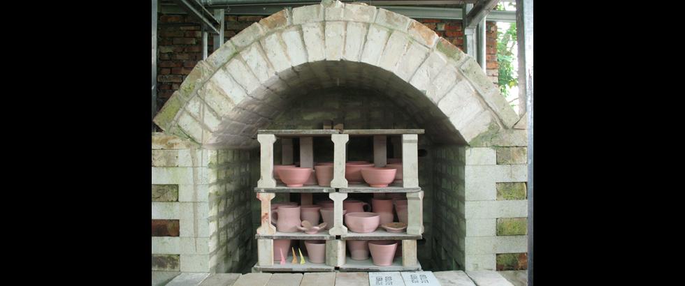 Kio-A-Thau Sugar Refinery Artist Village's Equipment