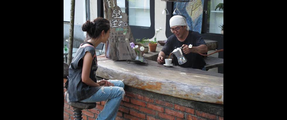 Kio-A-Thau Sugar Refinery Artist Village's Event Photo