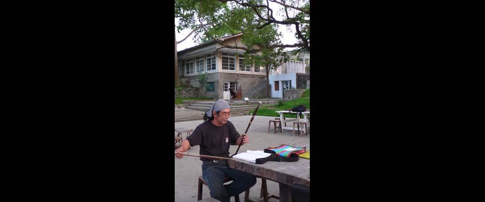 Kio-A-Thau Sugar Refinery Artist Village's Artist