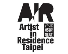 AIR Taipei: 2016 OPEN CALL FOR INTERNATIONAL RESIDENCE PROJECTS