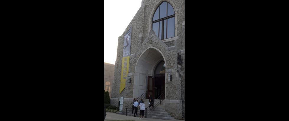 麥寇爾藝術創新中心入口