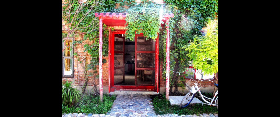 Red Gate Residency's Building Exterior