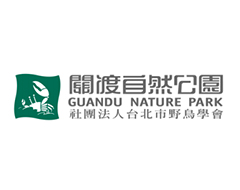 2015 Guandu International Outdoor Sculpture Festival: Call for Proposals (Deadline: June 30)