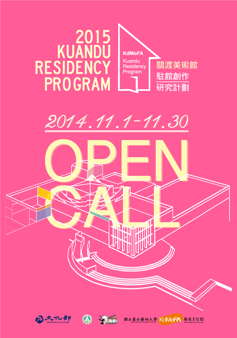 "Open call for ""2015 Kuandu Residency Program""!"