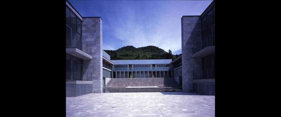 秋吉台藝術村入口