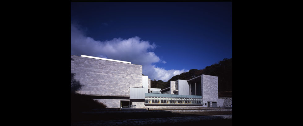 Akiyoshidai International Art Village (AIAV)'s Building