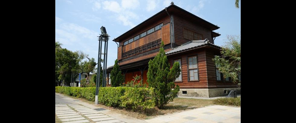 Tsung-Yeh Arts and Cultural Center's Building