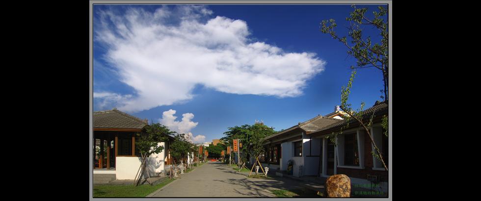 Lukang Artist Village's Park