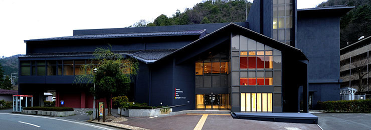 Kinosaki International Arts Center's Building Exterior