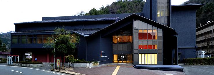 城崎國際藝術中心建築外觀