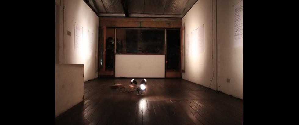 青木瓜藝術計畫展覽空間