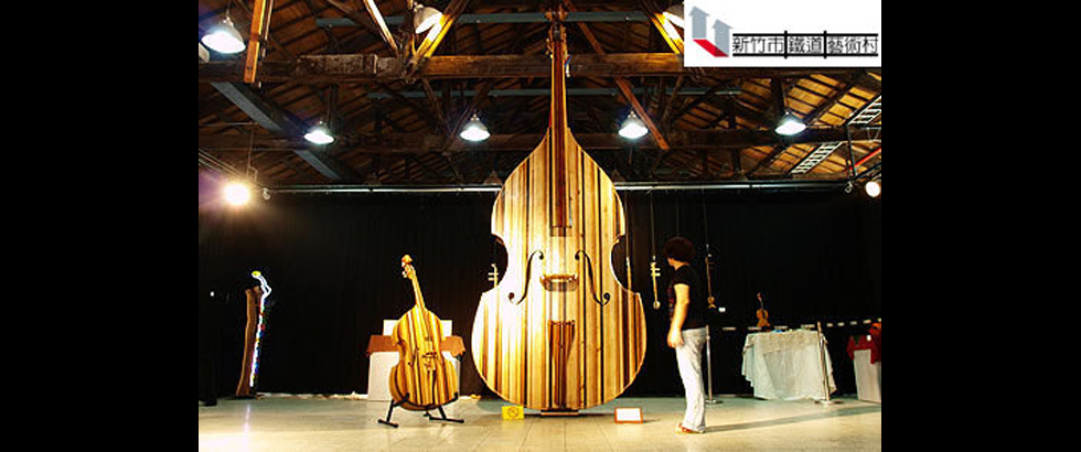 Hsin-Chu City Art Site of Railway Warehouse's Exhibition
