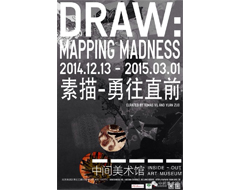 DRAW-MAPLING MADNESS @ Inside Out Art Museum