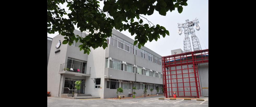 衿川藝術空間入口