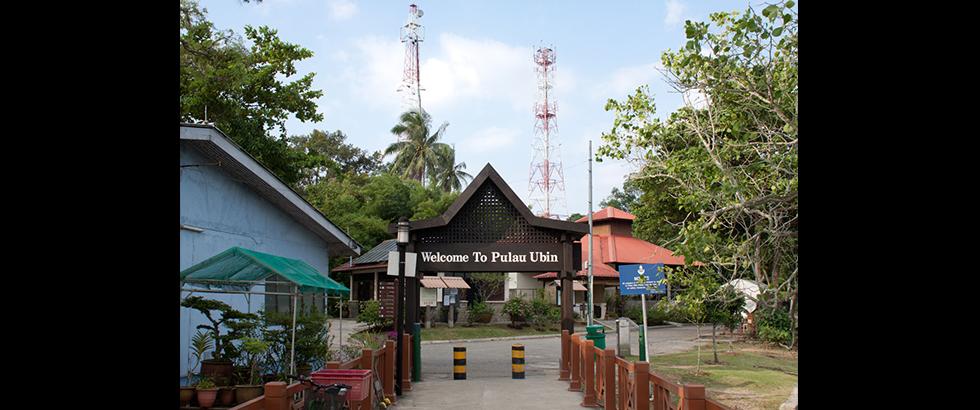 新加坡藝術村入口