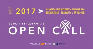 "Open call for ""2017 Kuandu Residency Program"" (Deadline: Jan 15)"