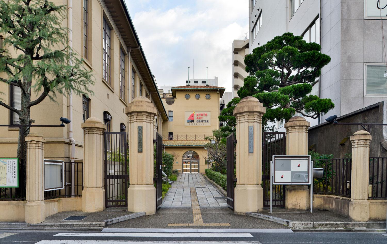 京都藝術中心入口