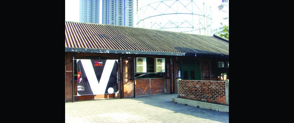 Videotage's Entrance