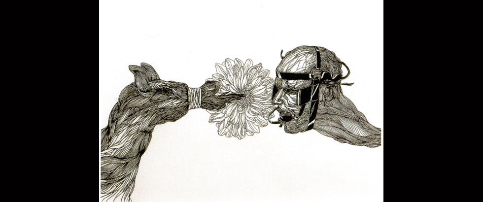 WANG Te-Ho's Art Work Detail