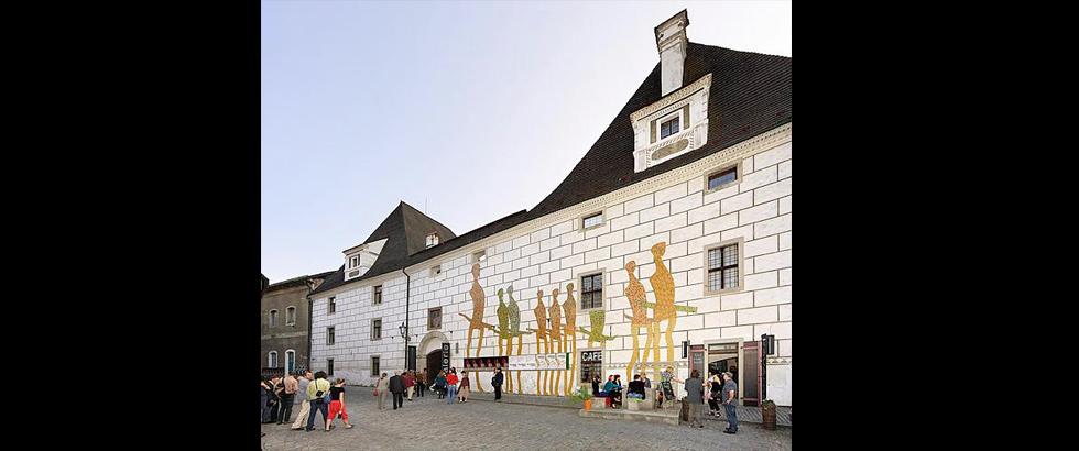 席勒藝術中心入口