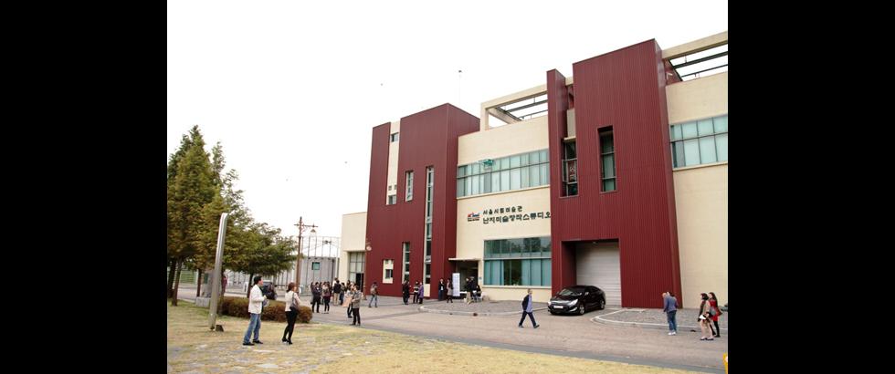 首爾美術館 (SeMA)入口