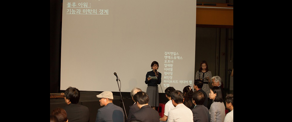 Seoul Art Space_ Geumcheon's Lecture