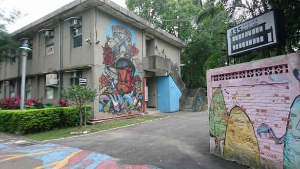 435 Art Zone's Building