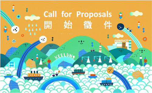 2016 International Environment Art Project-Call for Proposals (Deadline: Feb 15)