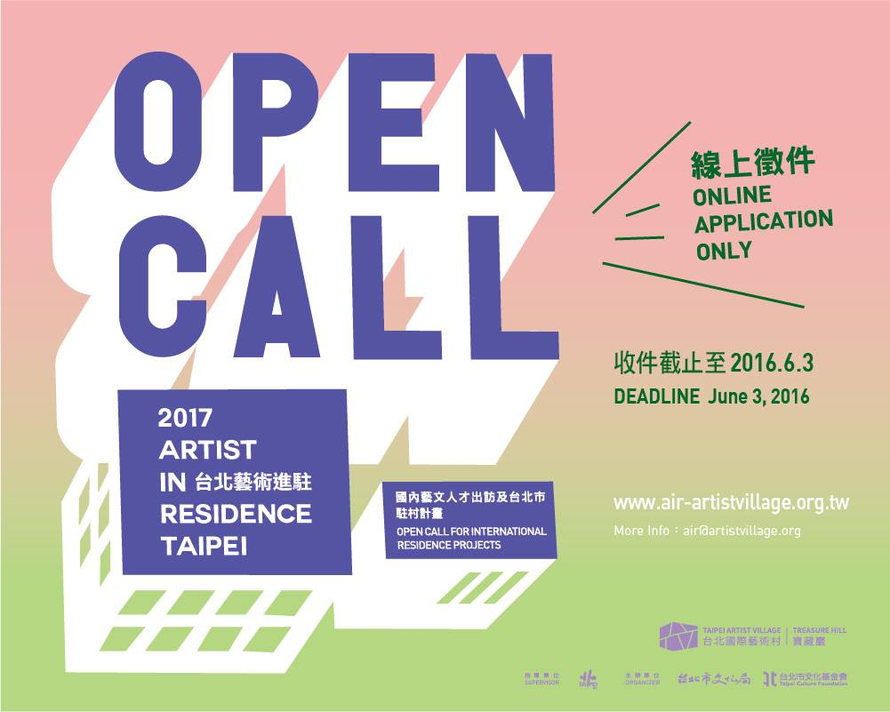 AIR Taipei 2017 OPEN CALL FOR INTERNATIONAL RESIDENCE PROJECT (Deadline: June 03)