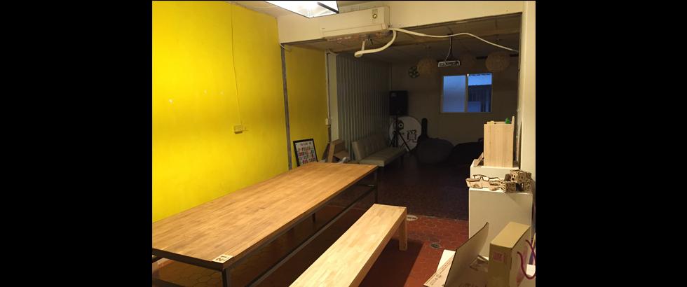 HO覓藝文實驗研究所工作室