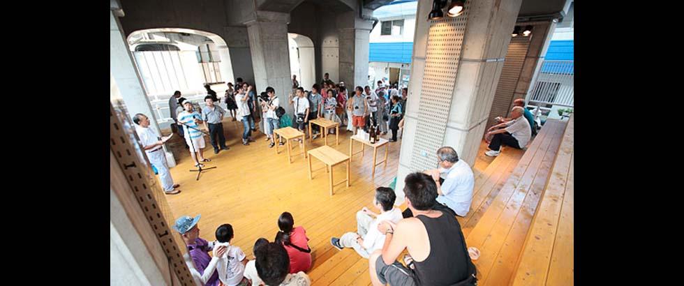 Koganecho Area Management Center's Event