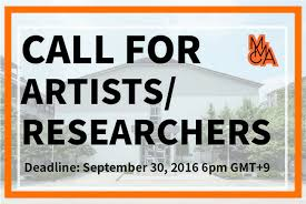 MMCA Residency Changdong International Artists Residency Program 2017 (Deadline: Sep 30)