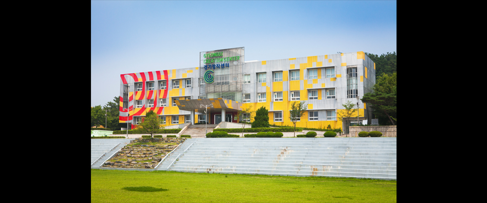京畿道創意中心建築